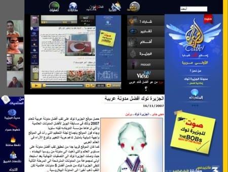 aljazeeratalk.jpg