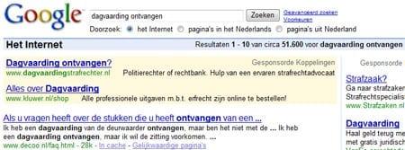 Google-resultaat voor 'dagvaarding ontvangen'