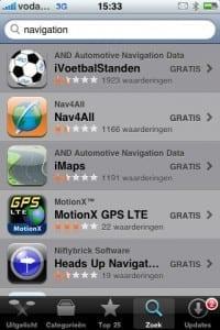 App Store - navigation
