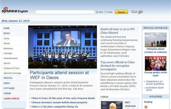 Amerikaanse versie van Sina.com