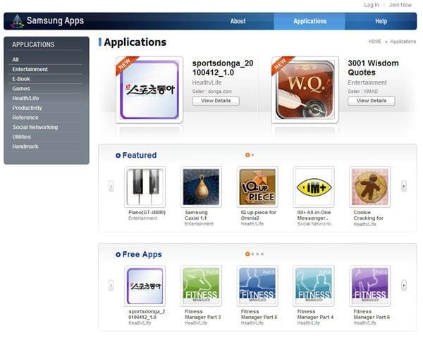 Samsungapps.com; voor mobiel, TV en andere consumentenproducten.