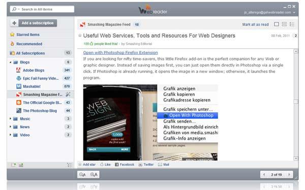 WebReader_Screen_1