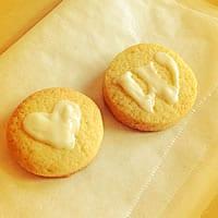 Love WordPress cookies - Foto: Naoko