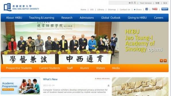 hkbu website
