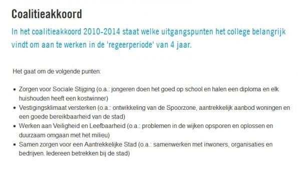 Op haar webiste beschrijft de gemeente Tilburg wat ze wil bereiken. De website zelf speelt hierbij geen rol; in dat geval worden wellicht andere vormen van online communicatie ingezet.
