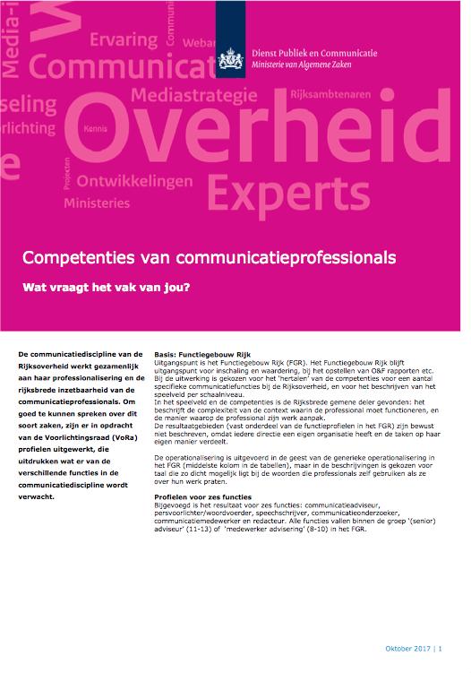 Competenties van communicatieprofessionals: de verwarring