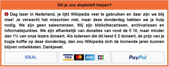 wikipedia averechtse sociale bewijskracht