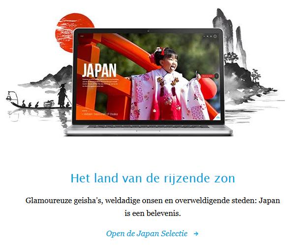Japan KLM e-mailmarketing