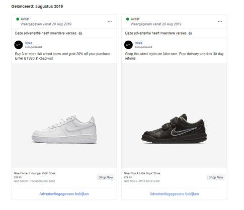 Een advertentie van Nike op Facebook om te kijken wat je concurrent doet.