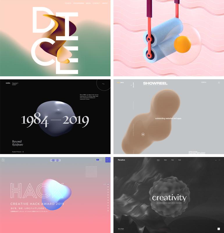 Online designtrends: organic 3D.