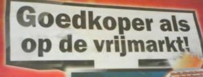 MediaMarkt taalfout