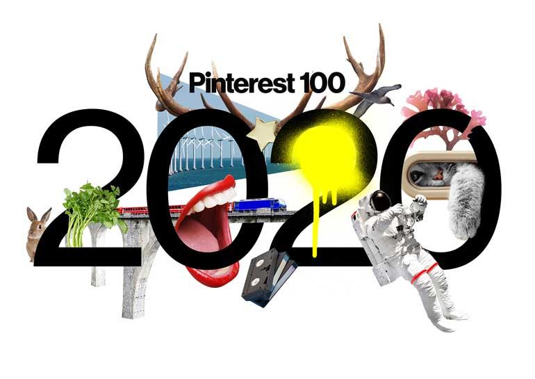 Pinterest trends 2020