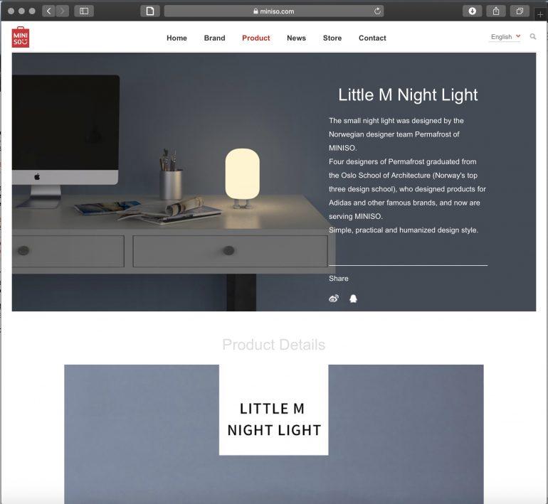Screenshot van Miniso. Een voorbeeld van een nieuw gelanceerd merk.