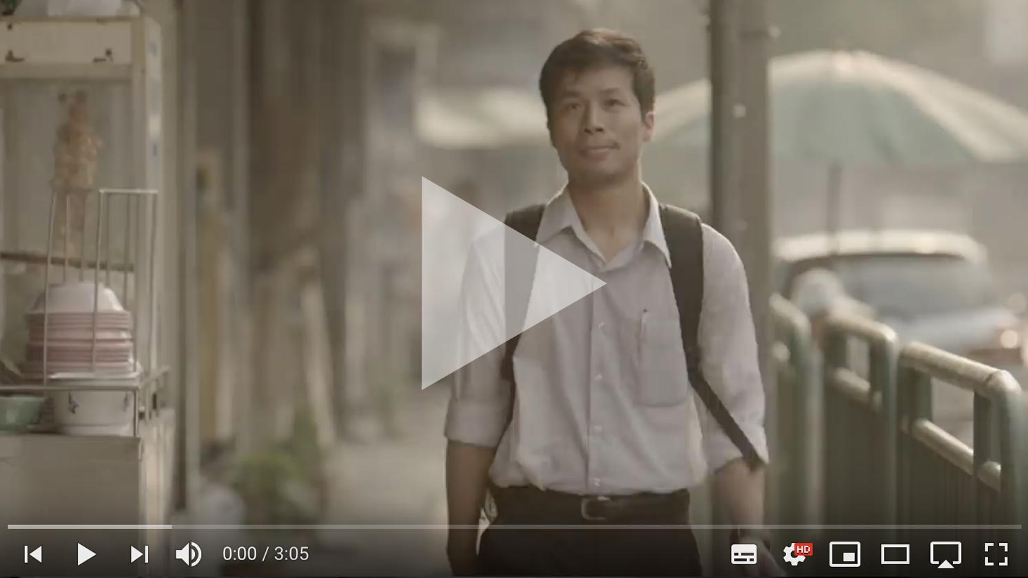 Deze afbeelding hoort bij FrankWatching Blog: Dit moet weten om jouw videos viraal te laten gaan van Stephan Makatita. Dit is een voorbeeld van een emotionele video.