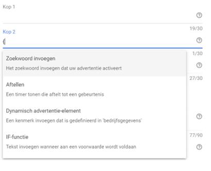 ad customizers google