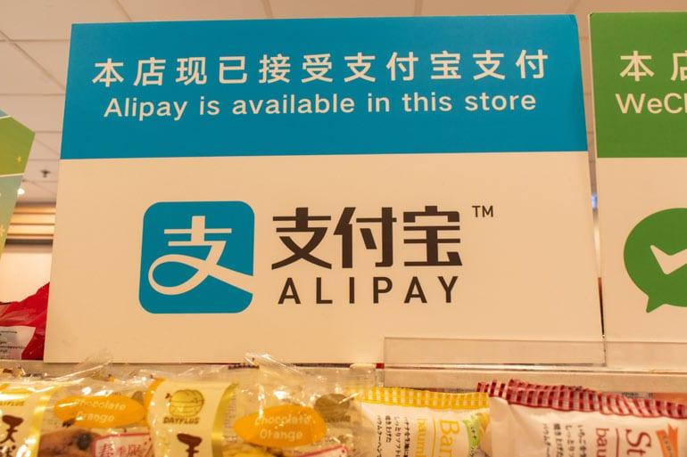 Alipay en WeChat in winkel